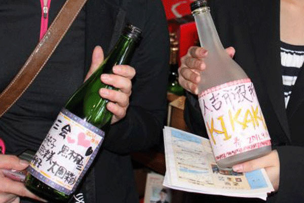 Experience of making Decorated Labels of Kuma-Shochu